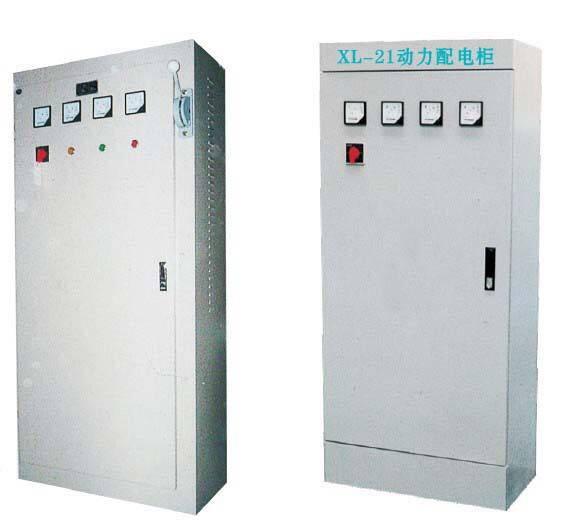 XL-21配电柜系列