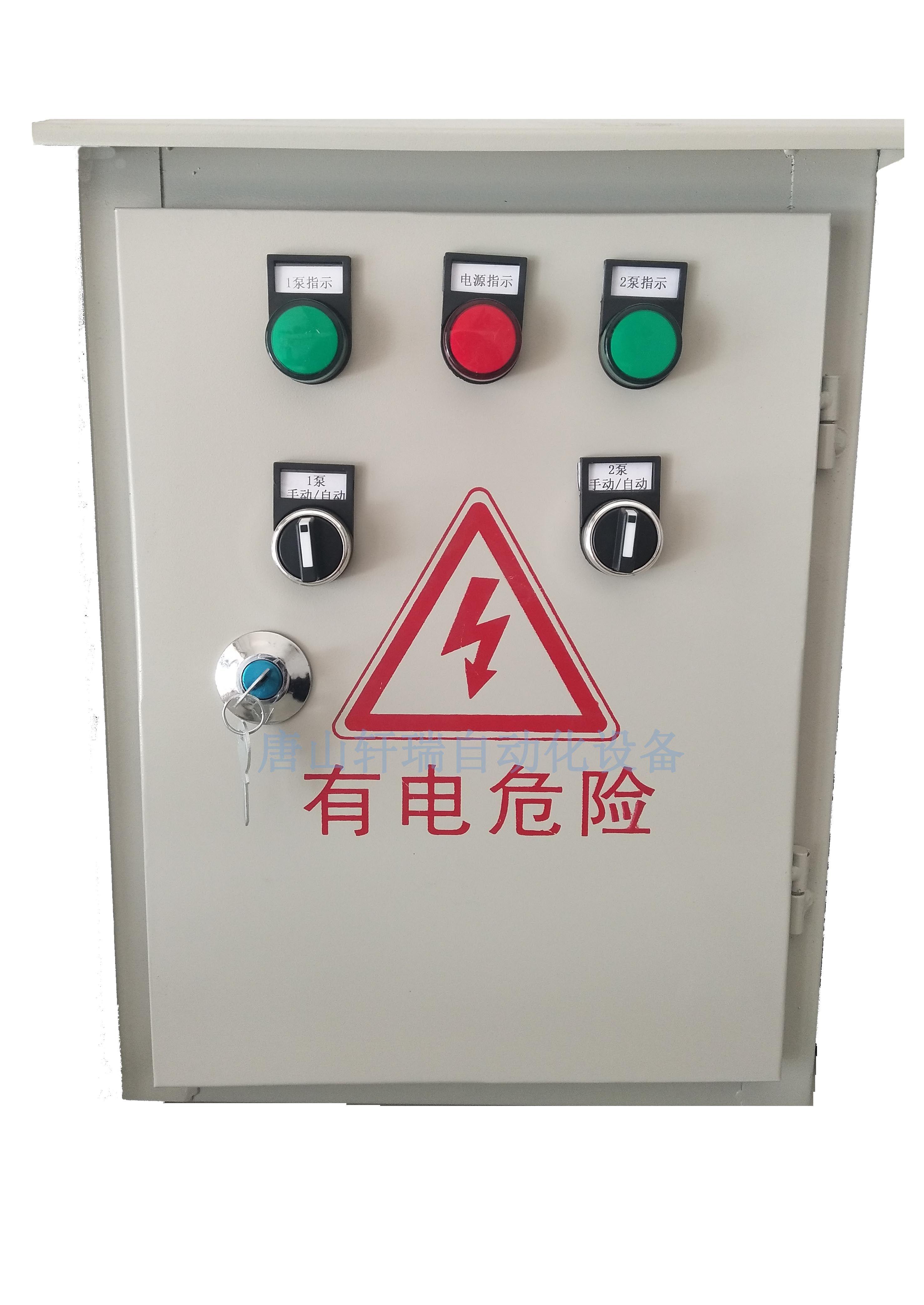 一用一备污水泵控制箱